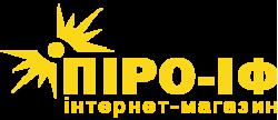 ПІРО-ІФ
